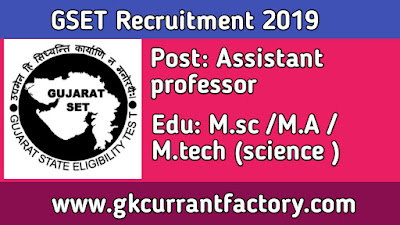 Gujarat SET Assistant professor Recruitment, GSET Recruitment