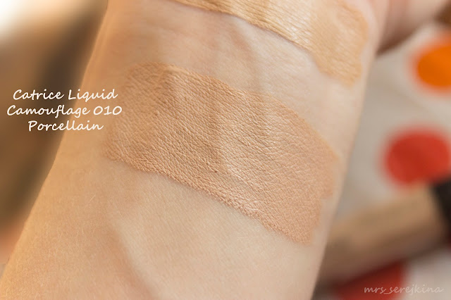 Catrice Liquid Camouflage High Coverage Concealer оттенок 010 Porcellain: свотч