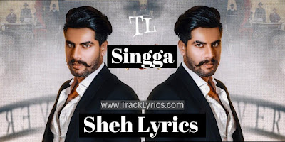 sheh-lyrics