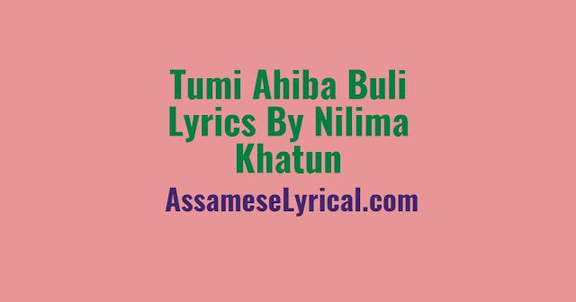 Tumi Ahiba Buli Lyrics