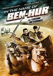 In the Name of Ben Hur (2016) ταινιες online seires xrysoi greek subs