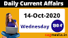 Current Affairs in Hindi 14 October 2020 By-CAGMedia