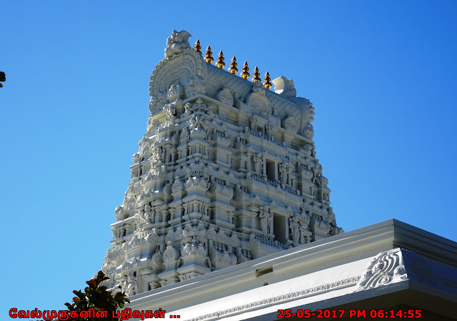 Memphis Siva Vishnu Temple