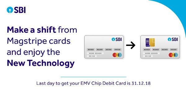 काम करना बंद कर देगा SBI का ATM कार्ड! इस तारीख से