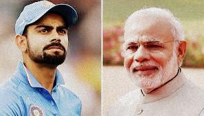 Pm Modi and Virat