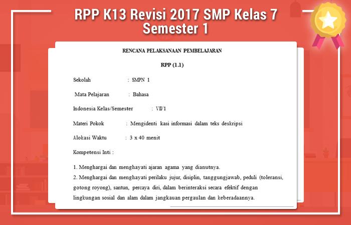 RPP K13 Revisi 2017 SMP Kelas 7 Semester 1
