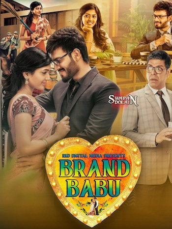 Brand Babu 2019 Hindi Dubbed HDRip 300Mb 480p Watch Online Full Movie Download bolly4ufree.in