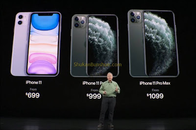 Harga iPhone 11 Pro Max Apple Indonesia iBox