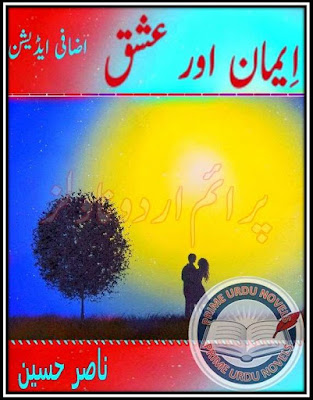 Free download Emaan aur ishq (New Edition) novel by Nasir Hussain pdf