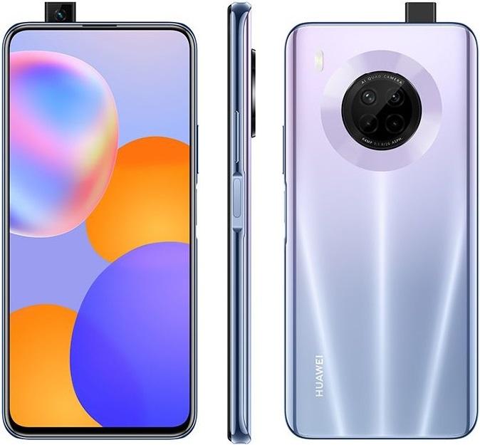 موبايل Huawei Y9a بسعر 4699 جنيه على جوميا مصر