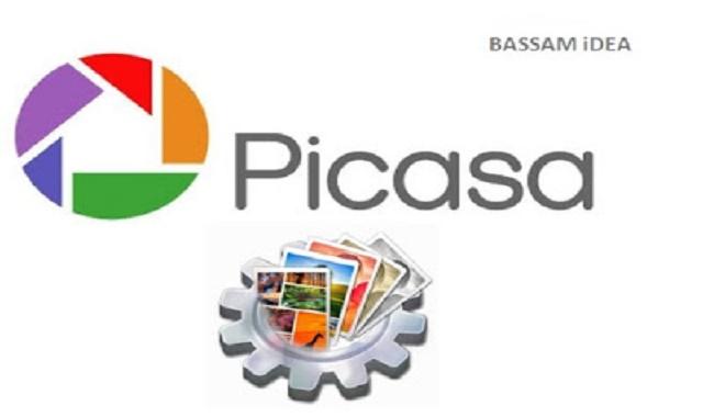 تحميل برتامج بيكسا2020| لعرض وتعديل وتحرير الصور باحترافيه |  Picasa
