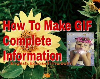 how-to-make-gif-complete-information