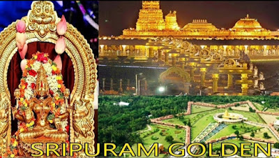 Golden Temple of South India