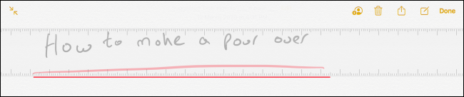 مسطرة في تطبيق Notes
