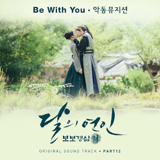 DOWNLOAD MP3 [Single] AKMU – Moon Lovers : Scarlet Heart Ryo OST Part.12