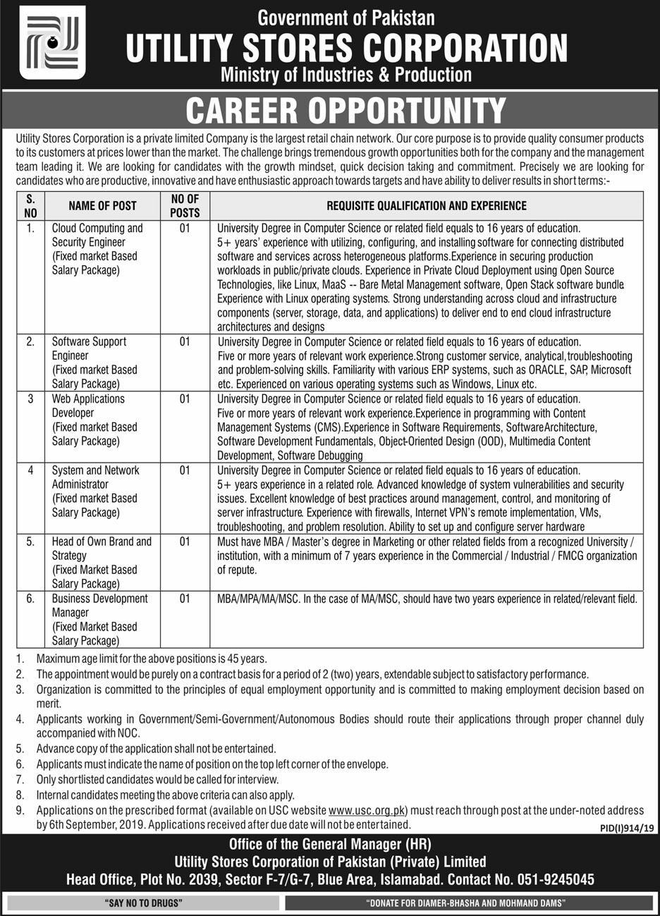 Jobs in Utility Stores Corporation Latest Jobs 2019 August
