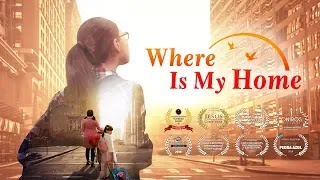 Movie: Where is my home?