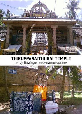 Thirupparaithurai Paraithurainathar Temple Pinterest