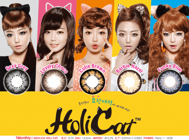 Geolica HoliCat Series Circle Lenses (Colored Contacts)