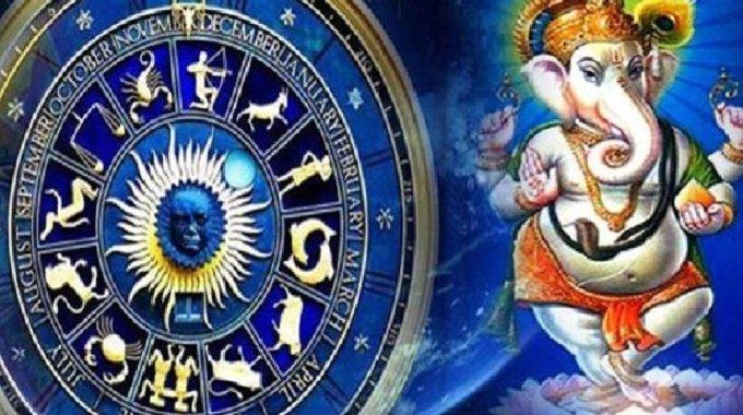 Weekly Horoscope: 4 राशि वालों के लिए शानदार है सितंबर का आखिरी हफ्ता, जानिए कैसा रहेगा आपका हाल