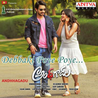 Andhagaadu (2017) Telugu Movie Audio CD Front Covers, Posters, Pictures, Pics, Images, Photos, Wallpapers