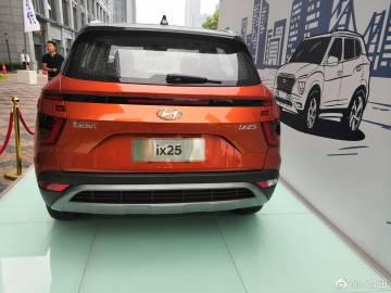 2020 Hyundai Creta in new color & with clearest interior Shade snapped