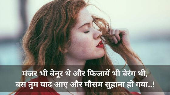 Shayari Photo