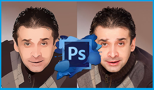 How To Use Photoshop To Turn Images Into Cartoon Geekblooging