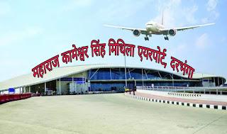 darbhanga-airport-on-maharaja-kameshwar-singh-name