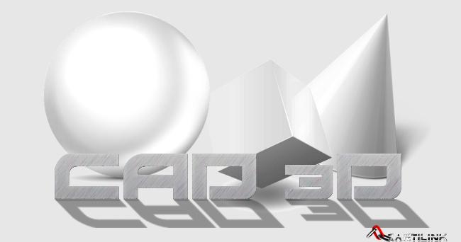 Software di modellazione cad 3d tantilink for Programmi 3d gratuiti