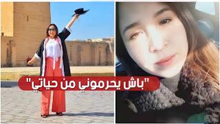 """بالفيديو / فتاة تونسية توجه نداء إستغاثة :""""إذا صارتلي حاجة في الأيام القادمة فموتي ليس طبيعيا بل جريمة قتل.."""""""