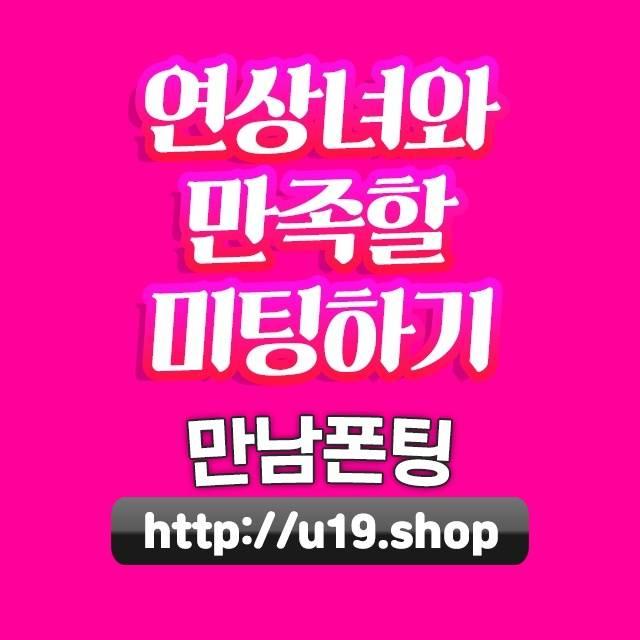 서울동작피크닉도시락