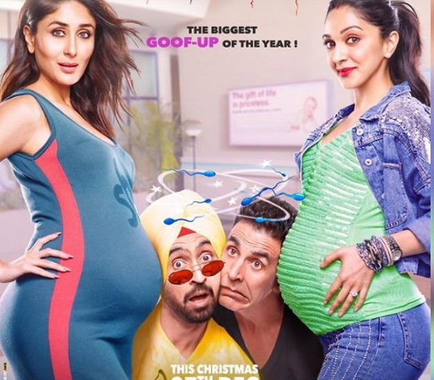 अक्षय कुमार की फिल्म गुड न्यूज का पोस्टर जारी, 27 दिसम्बर को होगी रिलीज