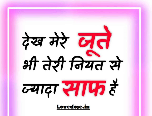 best attitude status for boys/girls