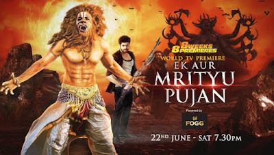 Poster Of Ek Aur Mrityu Pujan In Hindi Dubbed 300MB Compressed Small Size Pc Movie Free Download Only At worldfree4u.com