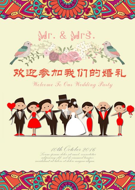Управление событиями свадьбы жених free stock