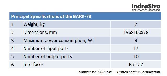 Principal Specifications of the BARK-78