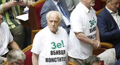 """Соавторы Конституции Шишкин и Хмара обвинили Зеленского в ее """"убийстве"""""""