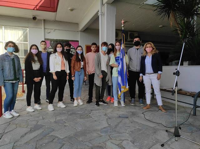 Τίμησαν την ένδοξη Ελληνική Σημαία στο 1ο Λύκειο Άργους