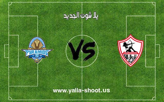 اهداف مباراة الزمالك والاهرام اليوم 24-01-2019 الدوري المصري