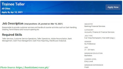 Trainee Tellers Jobs in Bank Islami March 2021 Apply Online - Bank Islami Jobs 2021