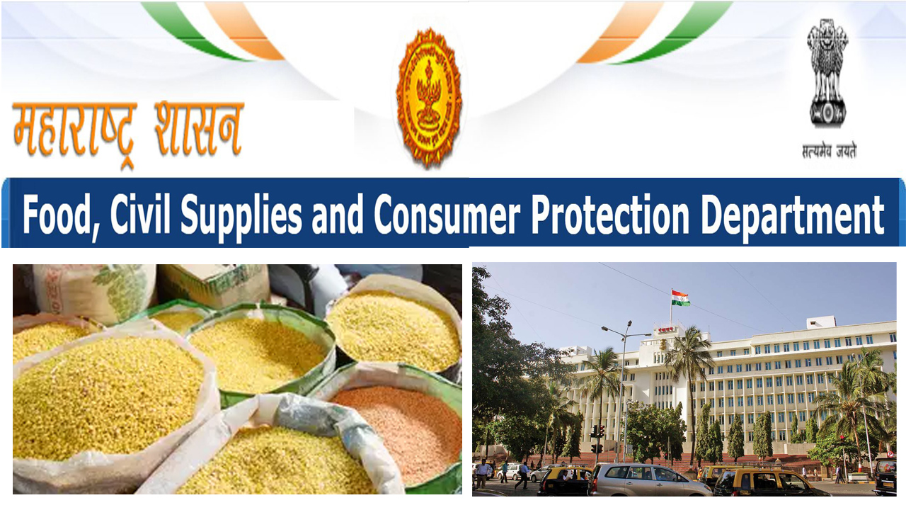 Food Civil Supplies and Consumer Protection Department