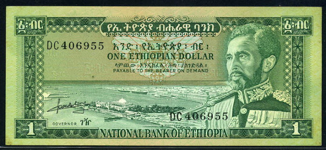 World paper money Ethiopia African banknotes Ethiopian Dollar