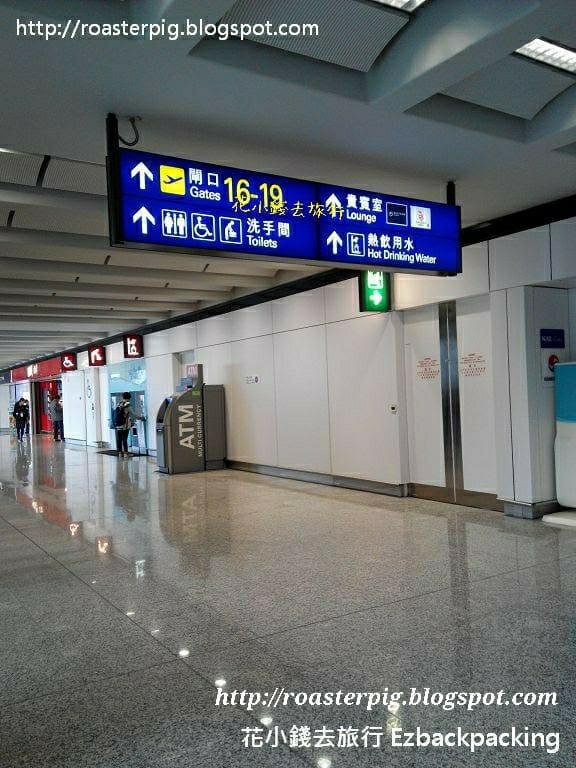 香港機場飲水機區域外觀