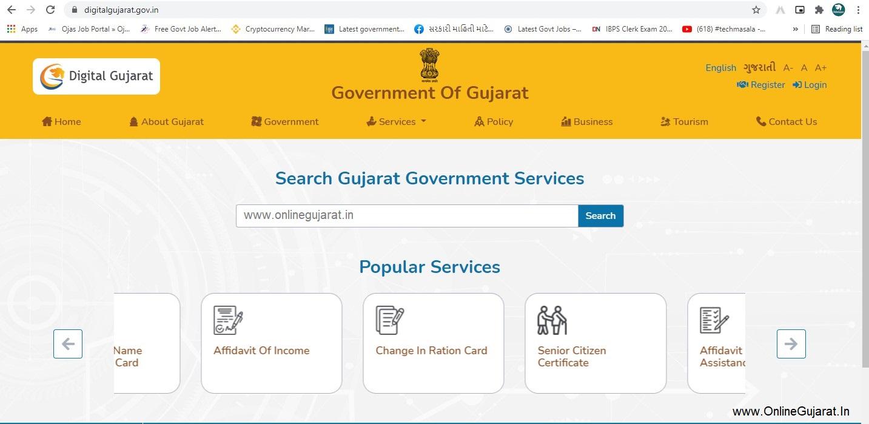 https://www.digitalgujarat.gov.in