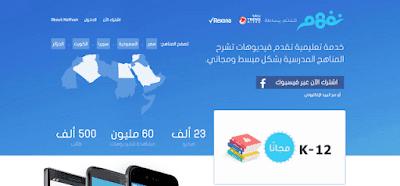 منصات عربية مجانيه للكورسات الاونلاين