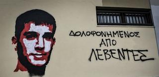 Βαγγέλης Γιακουμάκης: Προκαλούν οι κατηγορούμενοι! «Το πραγματικό μπούλινγκ το δεχθήκαμε εμείς»
