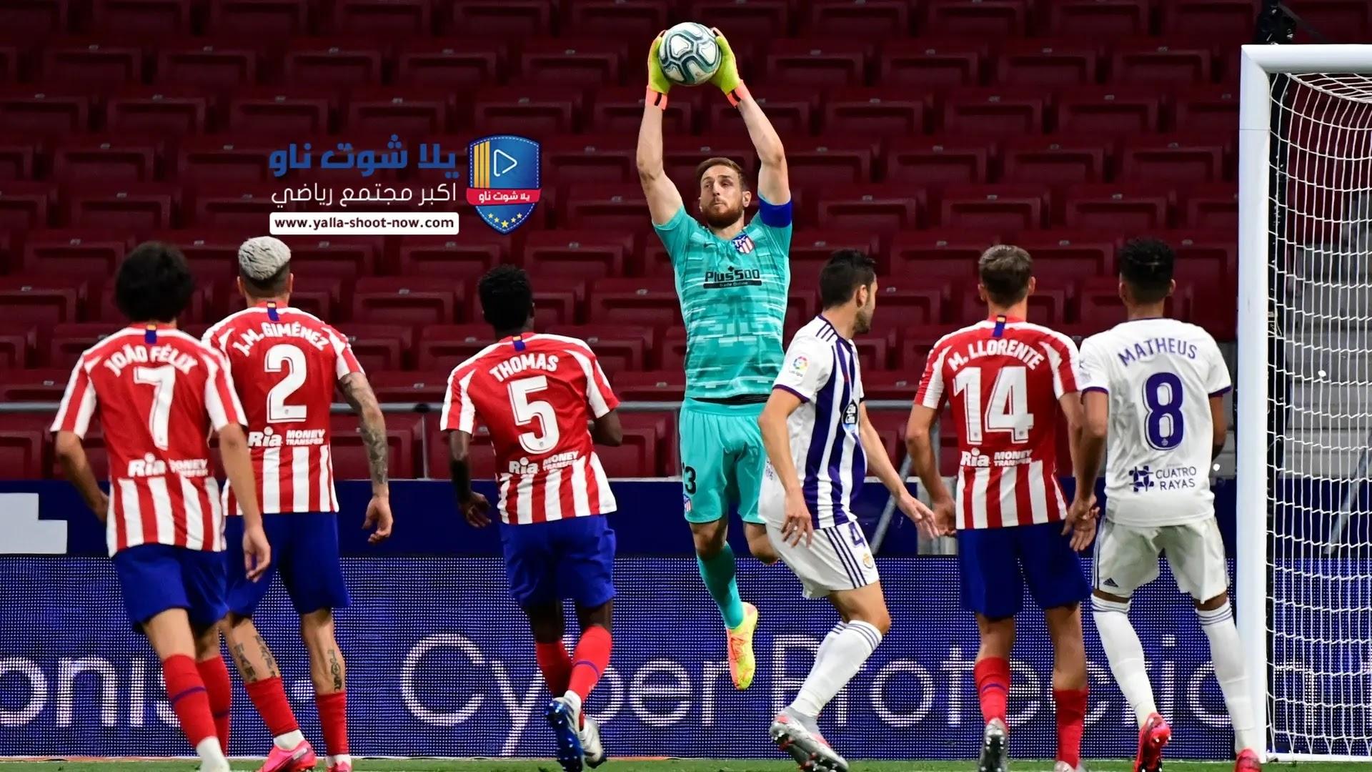 موعد مباراة اتلتيكو مدريد وتشيلسي دوري ابطال اوروبا