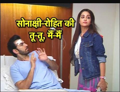 Big Twist : Rohit's shocking accident Sonakshi turns reason in Kahaan Hum Kahaan Tum
