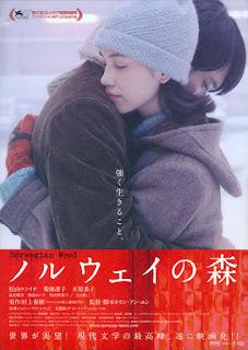 7 Film Jepang Romantis yang Cocok untuk Ditonton Bareng Pasangan
